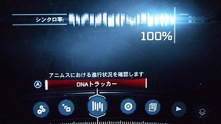 201201209_1.jpg