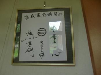 蓮CIMG0843