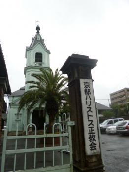 京都ハリストス858 (7)