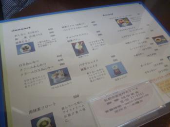 はなまる69 (7)