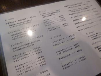 万茶ん0088 (7)
