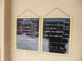 茶房COCO0413 (7)
