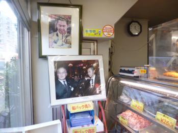 北島商店0815 (7)