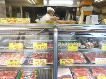 北島商店0815