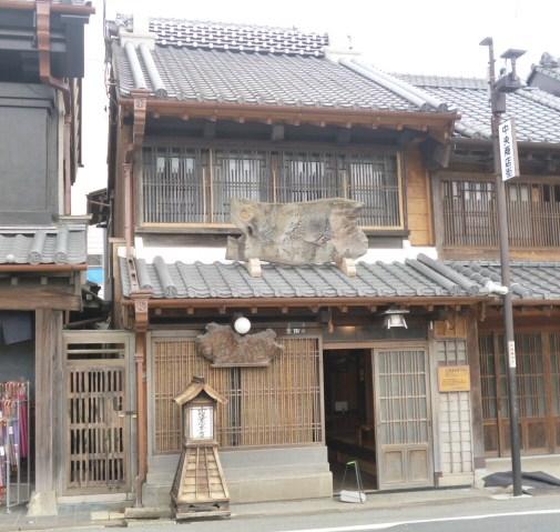 小堀屋本店0421 (2)