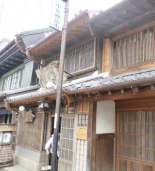 小堀屋本店0421 (4)