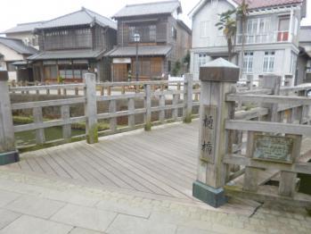 樋橋0356 (4)