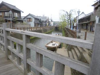 樋橋0356
