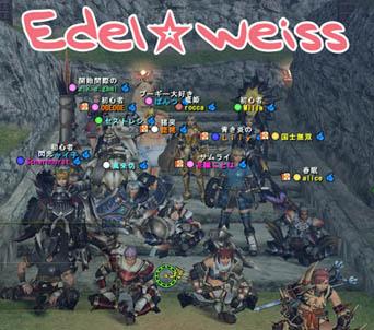 Edel☆Weiss 2012②