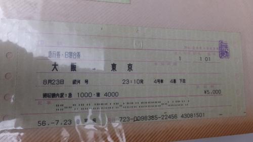 DSCF3098_convert_20130206154756.jpg