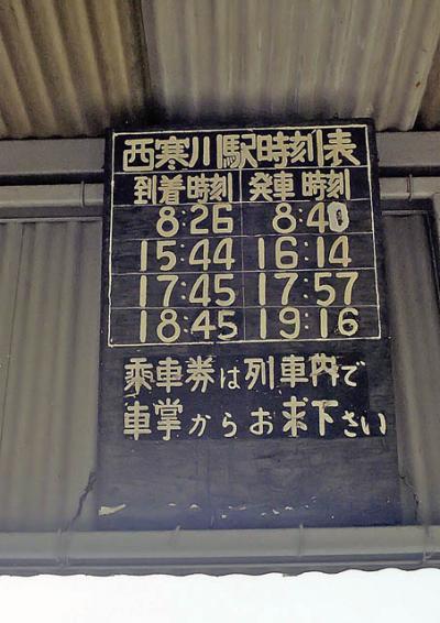 sagami-53-4A_convert_20130113223311.jpg