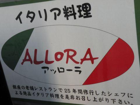 aro-ra1