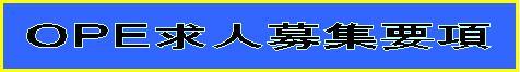 大阪 M性感 フェチ