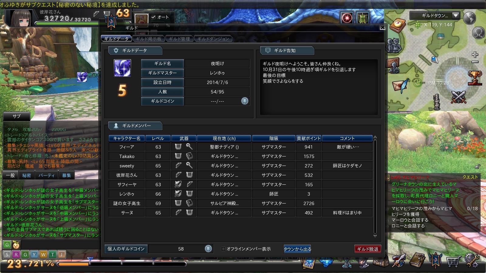 snapshot_20141031_222843.jpg