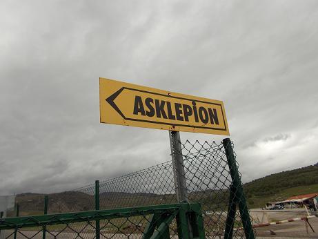 アクスレピオン1