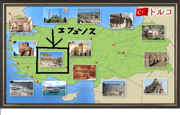 1無題トルコ遺跡
