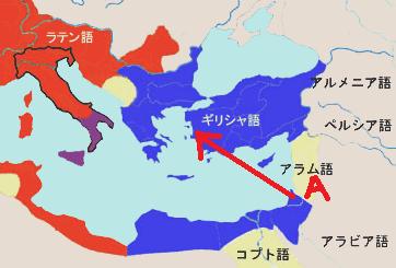 無題ローマ帝国の地図