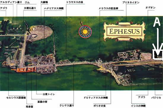 エフェソスの想像見取り図1
