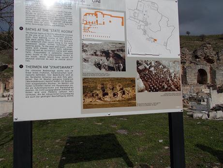 690 -ローマ浴場2