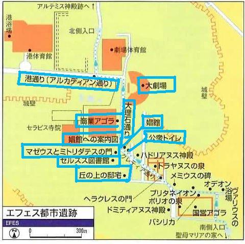 エフソスエ遺跡地図 (2)
