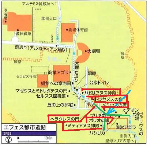20130228105408259地図
