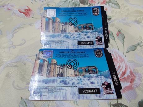 041 - 綿の城のチケット