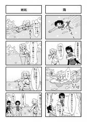 モエザムライ21