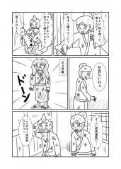 竹肉物語0003