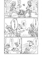竹肉物語0004