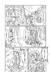 竹肉物語0008