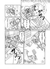 竹肉物語0006