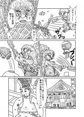 竹肉物語0013