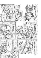 竹肉物語0015