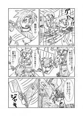 竹肉物語0012