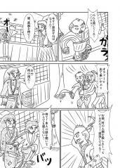 竹肉物語0011