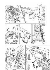 竹肉物語0018