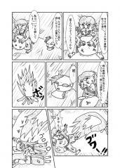 竹肉物語0020