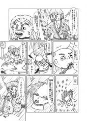 竹肉物語0019