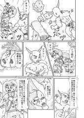 竹肉物語0017