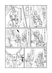 竹肉物語0016