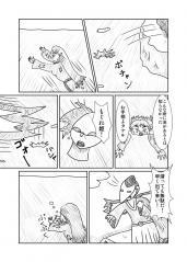 竹肉物語0023
