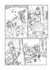 竹肉物語0024