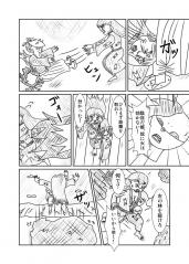 竹肉物語0022