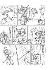 竹肉物語0025