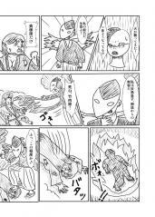 竹肉物語0021