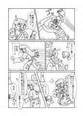 竹肉物語0028