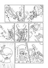 竹肉物語0027