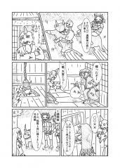 竹肉物語0030