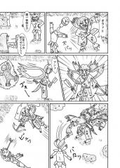竹肉物語0031
