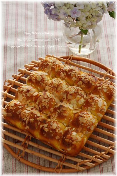 724かぼちゃパン